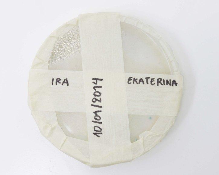 Ira Ekaterina Front1