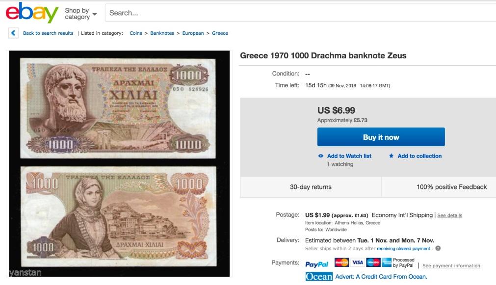 ebay-drachma